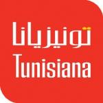 tunisiana_logo